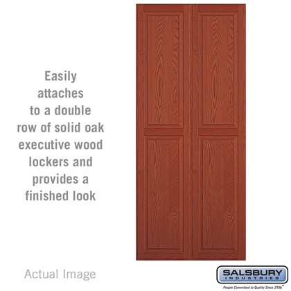 Double End Side Panel - for 18 Inch Deep Solid Oak Executive Wood Locker - Medium